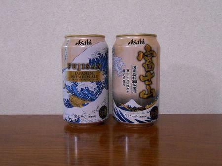 200729アサヒ富士山_1.jpg