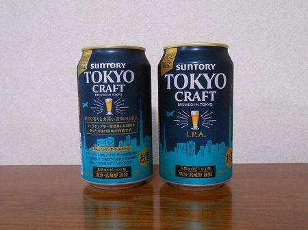 210513TOKYO CRAFT IPA_1.jpg