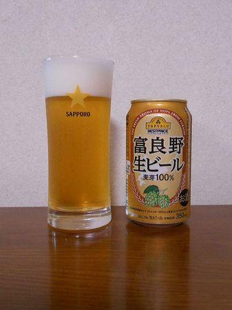 210522富良野ビール_1.jpg