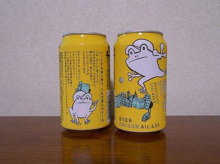 210822僕ビール君ビール_1.jpg