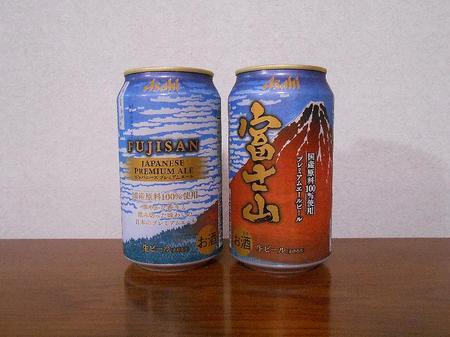 210903アサヒ富士山_1.jpg